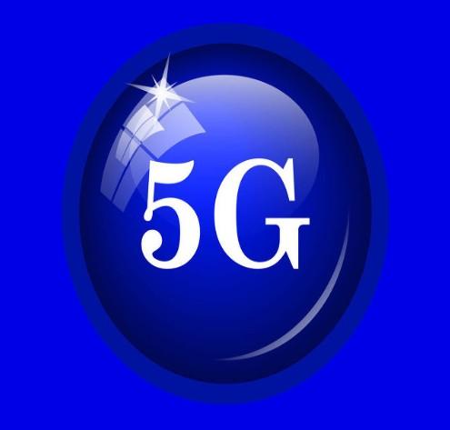 """5G高速公路有利于进一步支撑重庆打造""""智造重镇""""、建设""""智慧名城"""""""