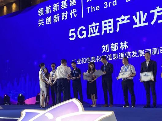 云游戏成5G新文创代表 腾讯全面推广应用