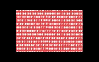 山东省将建立大数据企业库