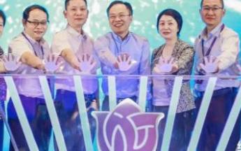 """""""绽放杯""""5G应用大赛,浙江获奖总数第一"""