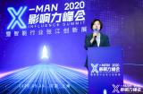 看张江如何构筑机器人行业创新生态