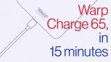 OnePlus的65W快速充电称为Warp Charge 65
