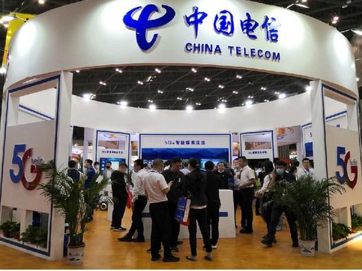 """中国电信推出""""一云一网四应用""""平台——5G+煤机行业工业互联网"""