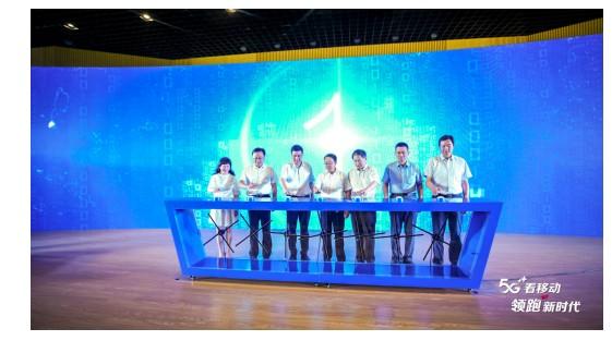 """安徽移动携手中国移动打造4项""""5G+工业互联网""""创新应用"""