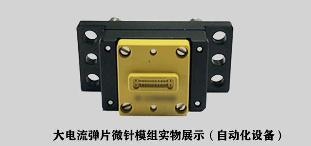 手机锂电池保护板的工作原理以及性能测试的方案