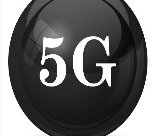 中国联通5G独立组网全覆盖示范区启动仪式在白云鄂博矿区成功举行