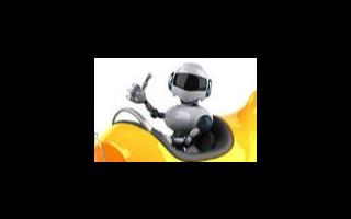 东京展开防疫相关机器人的展示实验