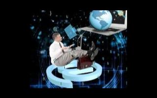 区块链构建工业互联网平台可信数据管理体系