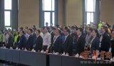 第二届中国研究生机器人创新设计大赛拉开帷幕
