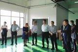 中国残疾人联合会副理事长贾勇一行莅临新松公司调研