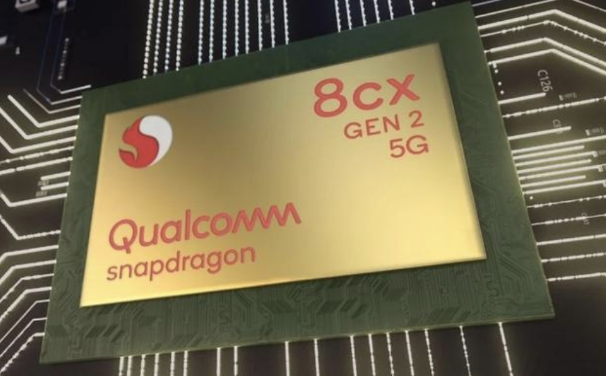 第二代驍龍5GAlways Connected PC,頂級5G旗艦的體驗