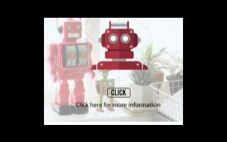 海柔创新专注于箱式仓储机器人的研发与方案设计