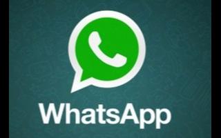 WhatsApp正在开发一项新功能