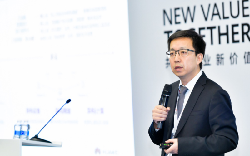 华为面向企业正式发布自动驾驶网络(ADN)解决方案