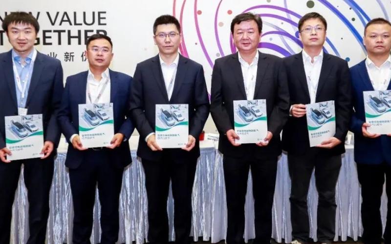 《智慧充电桩物联网技术白皮书》正式发布,将推动充电基础设施向智能化发展