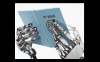 佛山是怎么实现了机器人产业的迅猛发展