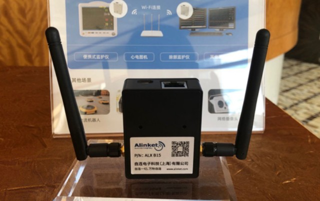 自连科技推出ALX855B与ALX856B Wi...