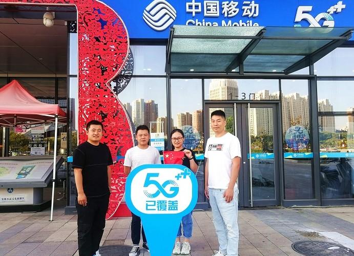 连云港移动组织党团员骨干力量提前为中国东海水晶城...
