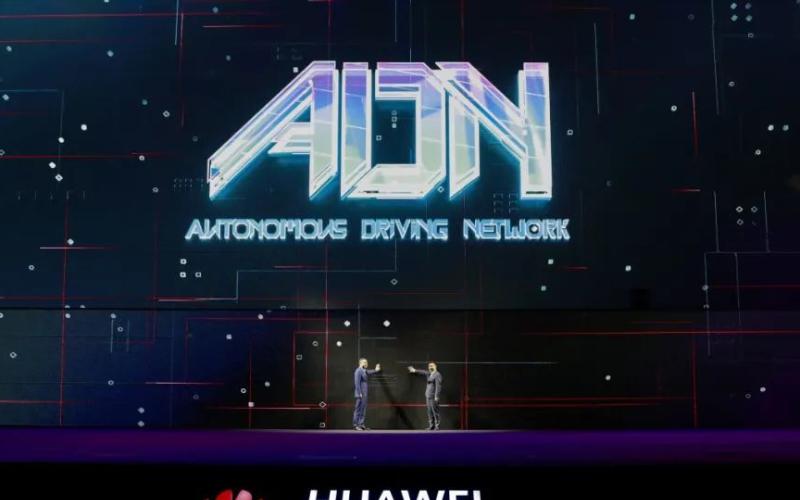 华为面向企业市场正式发布了自动驾驶网络Autonomous Driving Network解决方案