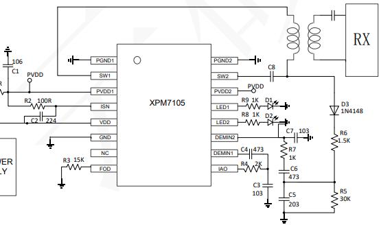 XPM7105无线充电发送控制SOC芯片免费下载