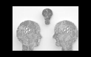 人工智能不能落地的四大阻碍