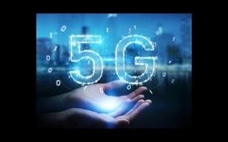 德国表示不愿将华为排除在5G网络建设之外