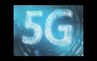俄罗斯5G基站将于今年11月份开始测试,计划于2...