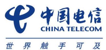 中国电信5G套餐用户渗透率达到16%,坚持5G网络投入夯实发展根基