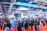 一起走進2020上海工博會機器人展