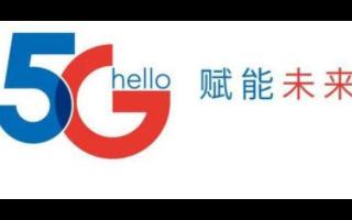 """中国电信""""4+2""""能力体系亮相,助力千行百业数字转型"""