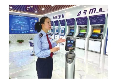 智能屏+AI智能办税终端在甘肃首次实现自助打印纳税情况体检报告