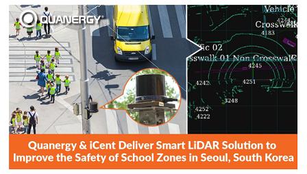 Quanergy將在韓國首爾學校區域安裝智能激光雷達技術以提升安全