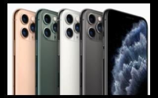 iPhone组装商有望获得批准,参与一项66亿美元的计划