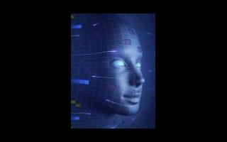 常见的七种人工智能认识误区