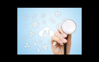 人工智能AI助力提高医疗的诊断精度