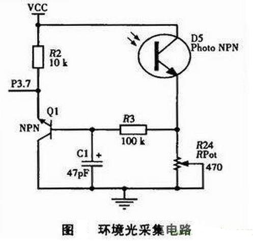 基于AT89S52单片机的室内环境光采集电路图设...