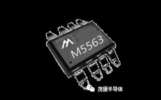 M5563PWM控制芯片产品特点及应用