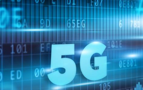 华为携手合作伙伴实现5G NR广播业务的视频服务场景