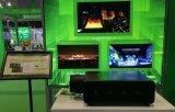 """光峰科技在工博会展示""""三基色激光荧光显示技术及应用"""""""