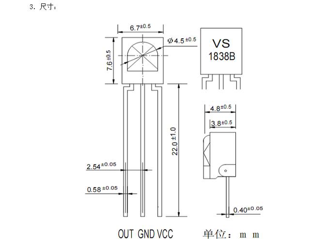 关于红外通信原理技术电路图分析
