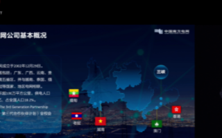 """""""5G+數字電網""""融入新基建,2020~2021年逐步推進商用"""
