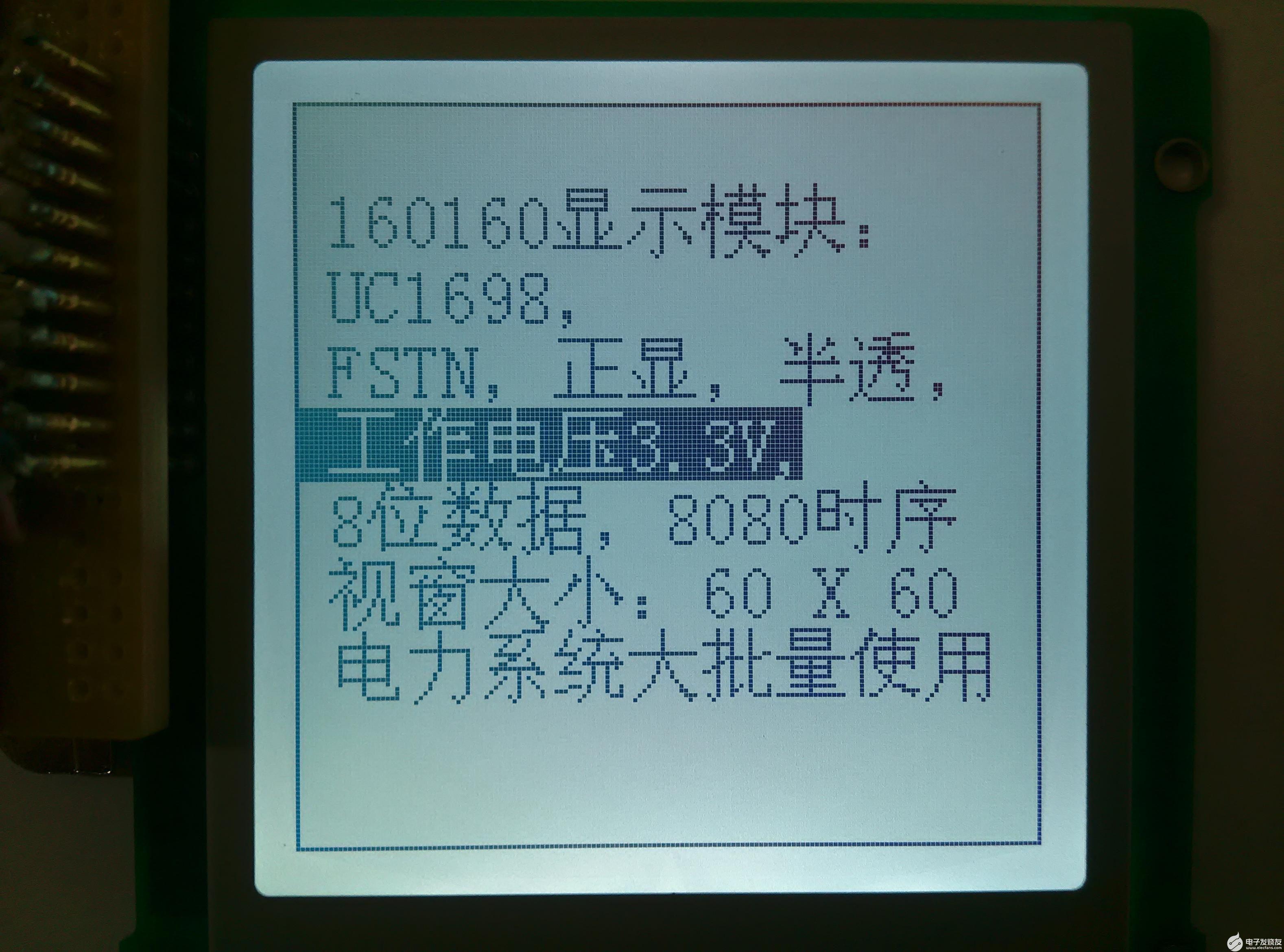 对于LCD液晶显示屏,它的极限工作温度是多少
