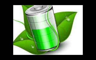 中化国际积极推进锂电池和正极材料等建设项目