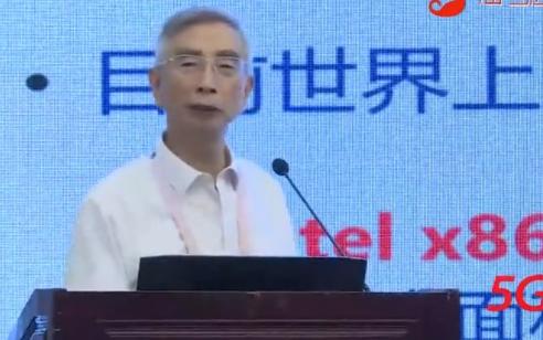 倪光南:商务部可能会否掉英伟达对ARM并购