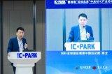 居龍:是什麼在決定中國半導體的未來
