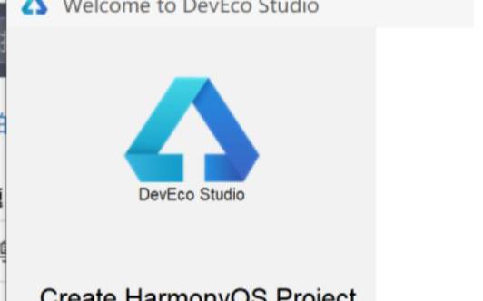 如何在鸿蒙OS上跑起来第一个hello worl...