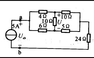 电阻电路的等效变换的复习题和答案免费下载