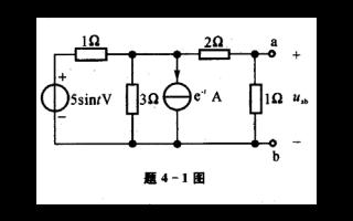 电路定理的复习题和答案免费下载