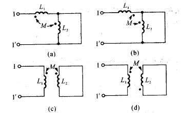 含有耦合电感的电路的复习题和答案免费下载