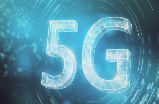 中关村5G创新大赛及智慧园区场景赛成功举办